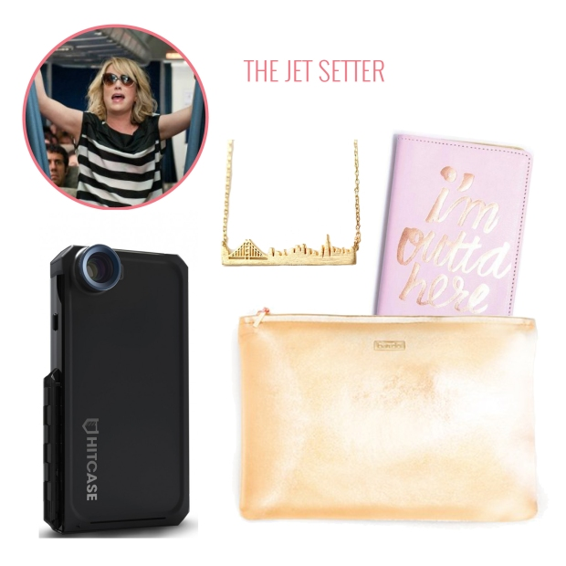 Gift Guide JS